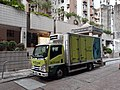 HK SYP 西營盤 Sai Ying Pun 皇后大道西 Queen's Road West HKTV Mall logistics truck September 2020 SS2 01.jpg