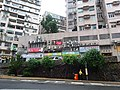 HK Sai Ying Pun ML 般咸道 Bonham Road trees Aug 2016 DSC 001.jpg
