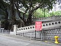 HK Sheung Wan 上環 醫院道 Hospital Road 爆石 Blasting Schedule sign KG5MP King George V Memorial Park June-2012.JPG