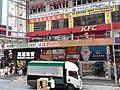 HK Tram tour view Wan Chai 軒尼詩道 Hennessy Road August 2018 SSG 19.jpg