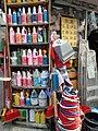 HK WCD 大坑 Tai Hang Lily Street shop 建築材料供應商 building materials supplies 裝修物料鋪 January 2021 SS2.jpg