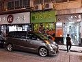 HK WC 灣仔 Wan Chai 克街 Heard Street shop night September 2020 SS2 04.jpg