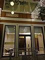 HK Wan Chai night Lee Tung Avenue residential building entrance Dec-2015 DSC 005.JPG