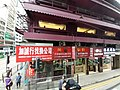 HK tramway 53 tour view Sheung Wan Des Voeux Road Central Champion Building Cleverly Street FX shops July 2020 SS2.jpg