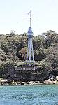 HMAS Sydney Memorial (30697686861).jpg
