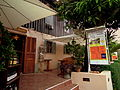 HOUSE RESTAURANT BELGIAN BEER SPECIALIST LUANG PRABANG LAOS FEB 2012 (6986878221).jpg