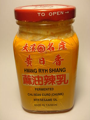 Fermented bean curd - Typical glass bottle of Fermented Chili Bean Curd