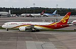 Hainan Airlines B787-9 (B-7880) taxiing at Beijing Capital International Airport in 2017 (1).jpg