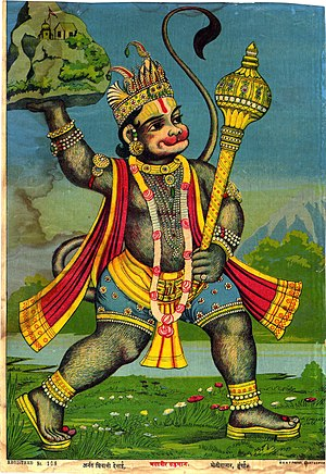 Hanuman Chalisa - Image: Hanuman fetches the herb bearing mountain, in a print from the Ravi Varma Press, 1910's