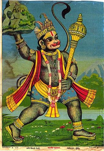 Hanuman ramenant la montagne qui abrite la sanjeevani (de Ravi Varma Press via Wikimedia Commons)