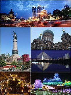 Clockwise from top: Hongbo Plaza, Saint Sofia Cathedral, Songpu Bridge, Harbin Ice and Snow World, Central Avenue, Flood control monument