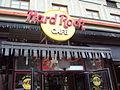 Hard Rock Stockholm.JPG