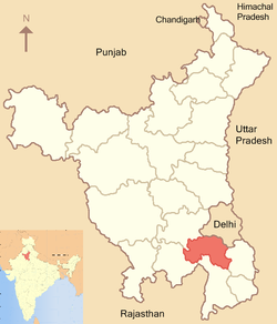 Haryana Gurugram.png