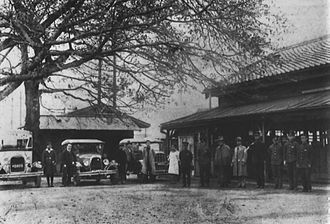 Hasuda Station - The west entrance of Hasuda Station in 1933