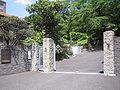 Hatoyama Hall (gate).jpg