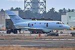 Hawker U-125A '02-3027 027' (46867150935).jpg