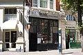 Hazuki Japanese Restaurant, Chandos Place, London.jpg