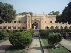 Roshnai Gate - The gate faces the Hazuri Bagh quadrangle