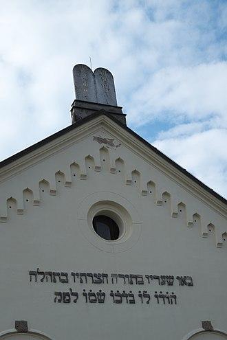 Heřmanův Městec - Image: Heřmanův Městec Synagoge 234