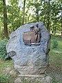Helikon Anniversary Stone with Bronze relief in Helikon Park, Keszthely, 2016 Hungary.jpg