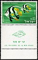Heniochus acuminatus on Israeli stamp.jpg