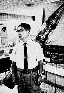 糸川英夫 - ウィキペディアより引用