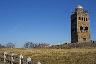 High Rock Tower Reservation - High Rock Tower Park