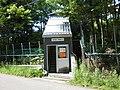 Highway Nopporo Busstop.jpg