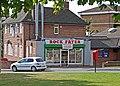 Hill Street, Brierley Hill - geograph.org.uk - 1512938.jpg