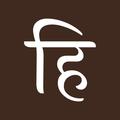 Hindwi logo.png