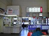 Hiraka station02.JPG