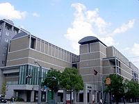 Hiroshima Prefectural Art Museum 01.jpg