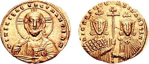 Histamenon nomisma-Nicephorus II and Basil II-sb1776
