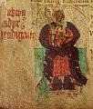 History of the Kings (f.104.v) Cadwaladr Fendigaid.jpg