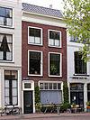 foto van Pand Hoge Gouwe 101 met lijstgevel