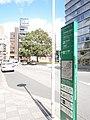 Honchibacho, Chuo Ward, Chiba, Chiba Prefecture 260-0014, Japan - panoramio (1).jpg