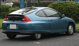 Honda Insight Back.JPG