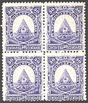 Honduras 1890 Sc46 B4.jpg