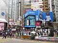 Hong Kong (2017) - 1,112.jpg