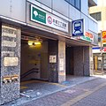 Hongo-Sanchome station exit - March 25 2018.jpg