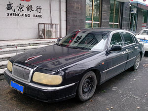 Ford Panther platform - Chinese Hongqi CA7460 (derelict condition)