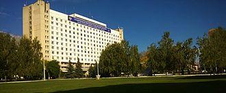 "Ulyanovsk Institute of Civil Aviation - Image: Hotel ""Aviation"" a main living campus of Ulyanovsk Civil Aviation Institute"