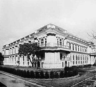 Pande family - Pande palace Lazimpat Durbar later modified by Rana rulers