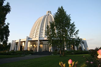 Monotheism - Bahá'í House of Worship, Langenhain, Germany