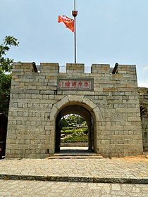 Hulishan Fort Entrance 20170728.jpg
