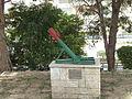 Hussamssa Garden P1220356.JPG