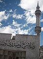 Husseini Mosque 4.jpg