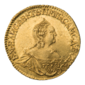 INC-1533-a Рубль 1756 г. Елизавета Петровна Пробная монета для дворцового обихода (аверс).png