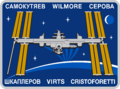 ISS Expedition 42 Patch.png