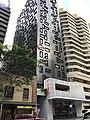 Iglu Brisbane students accomodation at 65 Mary Street, Brisbane.jpg